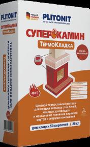 ТЕРМОКЛАДКА 20кг СуперКамин Раствор ПЛИТОНИТ