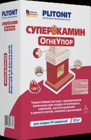 ОГНЕУПОР 20кг СуперКамин раствор ПЛИТОНИТ