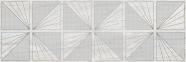 MOON Светло-серый Декор 25*75